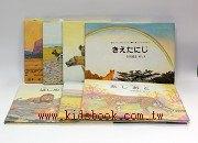 非洲動物繪本:獅子系列 6合1(日文版,附中文翻譯)