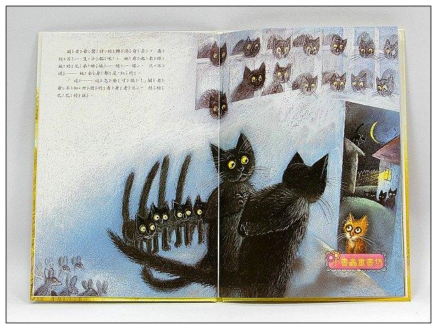 內頁放大:小貓玫瑰(套書解套)