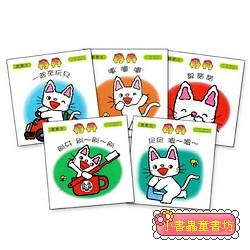 丹丹寶寶版(79折)