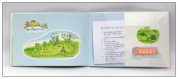 內頁放大:代客包書衣(含材料)(請依所需變更包裝數量)