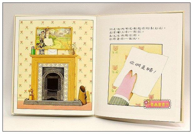 內頁放大:朱家故事(85折)
