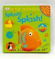 翻翻書+音效書:Splash! Splash! (noisy peekaboo)
