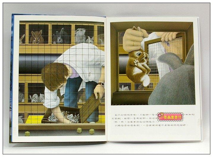 內頁放大:再見!小兔子(6折)(安徒生大獎)