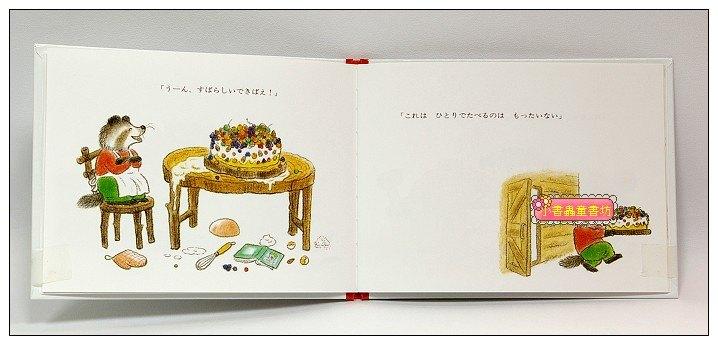 內頁放大:小狸貓分享繪本Ⅱ:果實蛋糕(日文版,附中文翻譯)