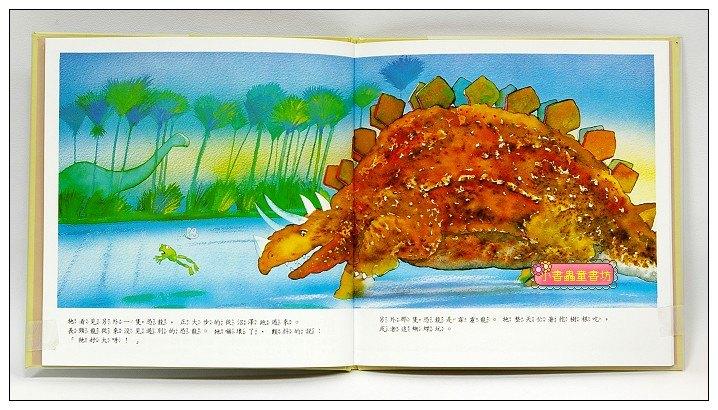 內頁放大:長頸龍和霹靂龍(85折)