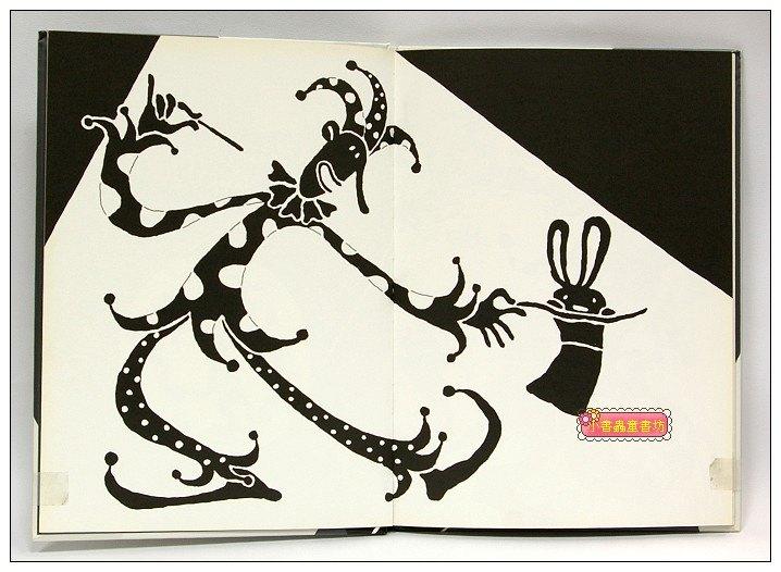 內頁放大:小丑.兔子.魔術師(無字繪本+DVD)(79折)(信誼幼兒文學獎)