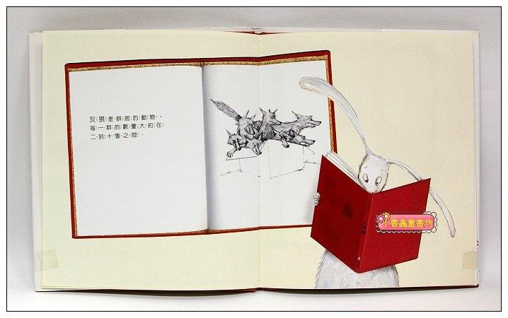 內頁放大:大野狼(樣書出清 )現貨:1