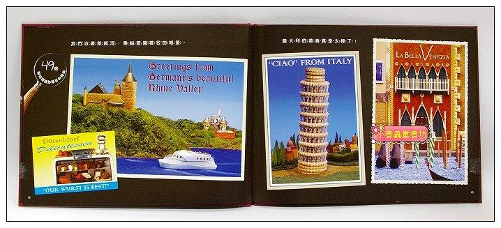 內頁放大:LOOK-ALIKES 環遊世界尋寶趣 (79折)