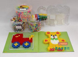 幼兒大拼豆示範書+5板+豆 套裝組