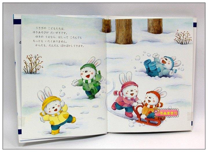 內頁放大:兔子家幸福曲繪本3:雪人數數歌(日文版,附中文翻譯)