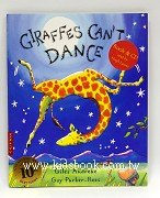 GIRAFFES CAN'T DANCE (平裝書+CD)