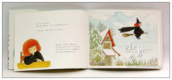 內頁放大:巫婆繪本4:巫婆的帽子(日文版,附中文翻譯)