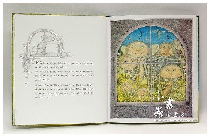 內頁放大:月亮狗 (79 折)