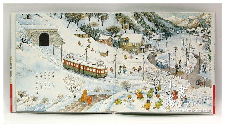內頁放大:搭電車去玩,搭電車回家:間瀨直方交通工具繪本1(日文版,附中文翻譯)