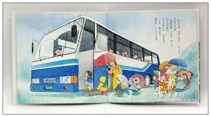 內頁放大:下雨天的遠足:間瀨直方交通工具繪本2(日文版,附中文翻譯)