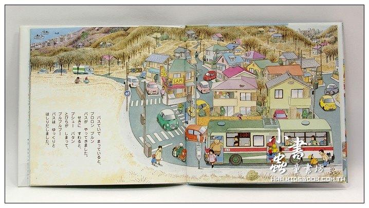 內頁放大:搭公車出去玩:間瀨直方交通工具繪本5(日文版,附中文翻譯)