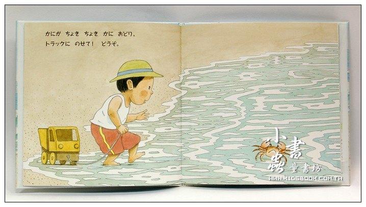 內頁放大:拖著小車繪本:多多和小卡車一起去海邊(日文版,附中文翻譯)