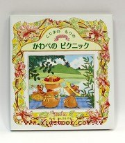 可愛森林動物故事:夏天到河邊野餐(日文版,附中文翻譯)