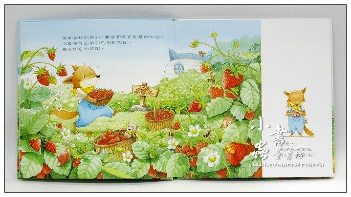 內頁放大:早安!阿尼 早安!阿布(85折)(信誼幼兒文學獎)