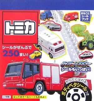內頁放大:日本貼紙本:TOMICA 多美車─各式汽車、工程車2(出清特價)現貨數量:1