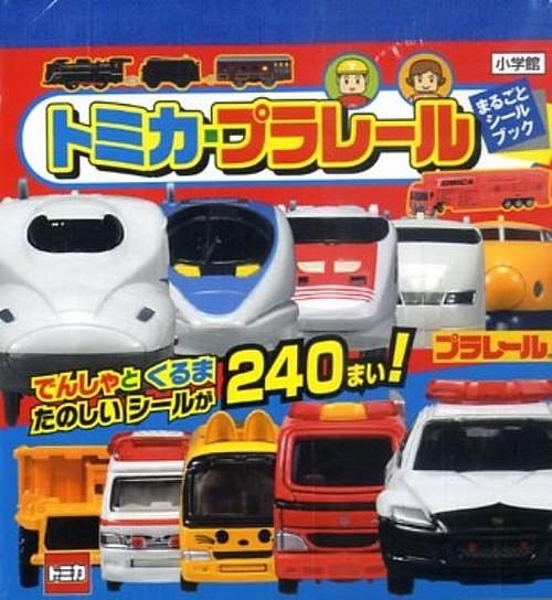 內頁放大:日本貼紙本:TOMICA 多美車─各式車子(電車、汽車、湯瑪士系列)出清特價(現貨數量:7)