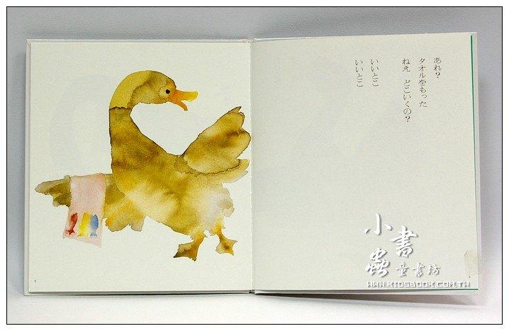 內頁放大:在浴室噗通噗通的玩耍:松谷美代子幼幼繪本(日文版,附中文翻譯)