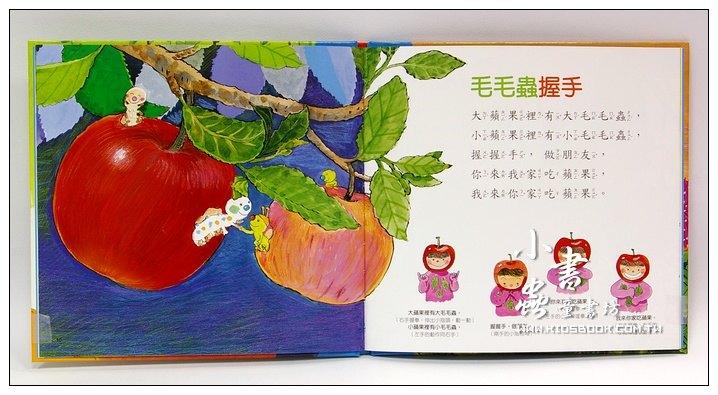 內頁放大:手指遊戲動動兒歌:小猴子(書+CD)(85折)