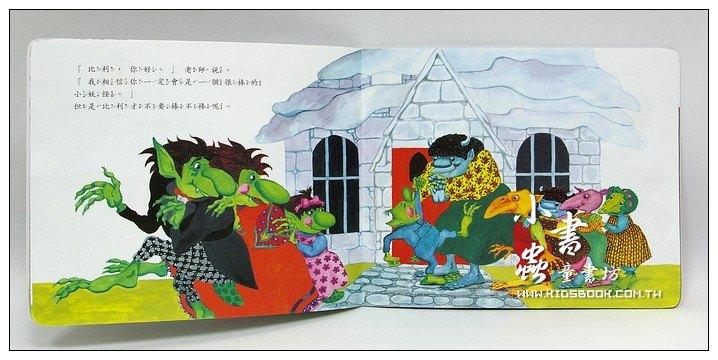 內頁放大:校園生活─幼兒園 2-4:比利得到三顆星(平裝)(1月回饋書)