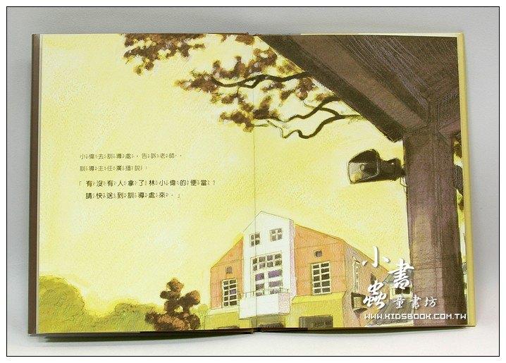 內頁放大:誰偷了便當(附中英雙語CD)(85折)