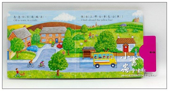 內頁放大:推、拉、轉硬頁操作書(中文):好棒的城市(79折)