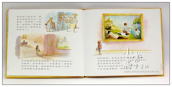 內頁放大:進入名畫世界繪本:凱蒂的嬉水記(書+中英雙語CD)79折