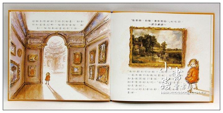 內頁放大:進入名畫世界繪本:凱蒂的畫展(書+中英雙語CD)79折