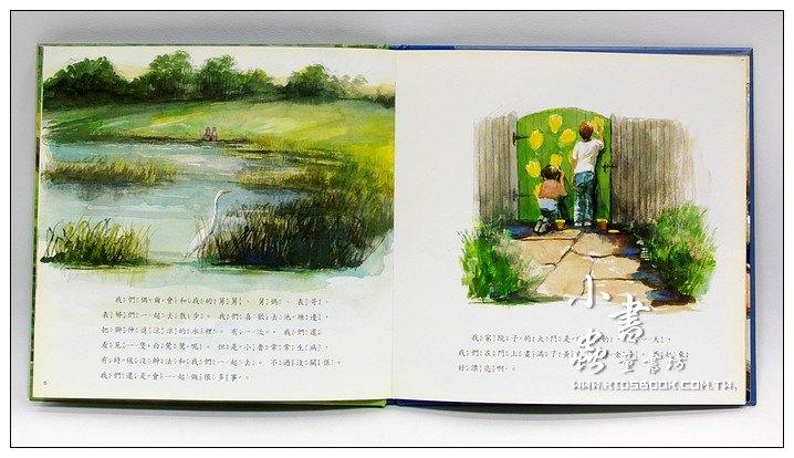 內頁放大:小魯的池塘(悲傷、接受、成長)(生命道別) (79 折)