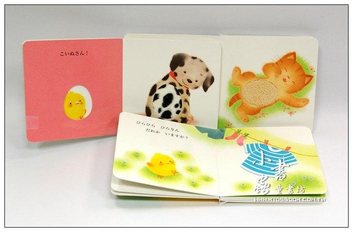 內頁放大:小雞可愛幼幼硬頁書3合1:第3輯(觸摸書)