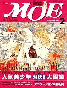 內頁放大:MOE 日文雜誌 2004年2月號