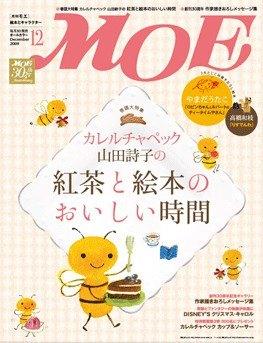 內頁放大:MOE 日文雜誌 2009年12月號
