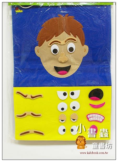 內頁放大:表情先生 (青年)(85折)