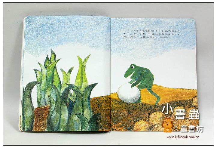 內頁放大:李歐.李奧尼:一個奇特的蛋 (平裝本)