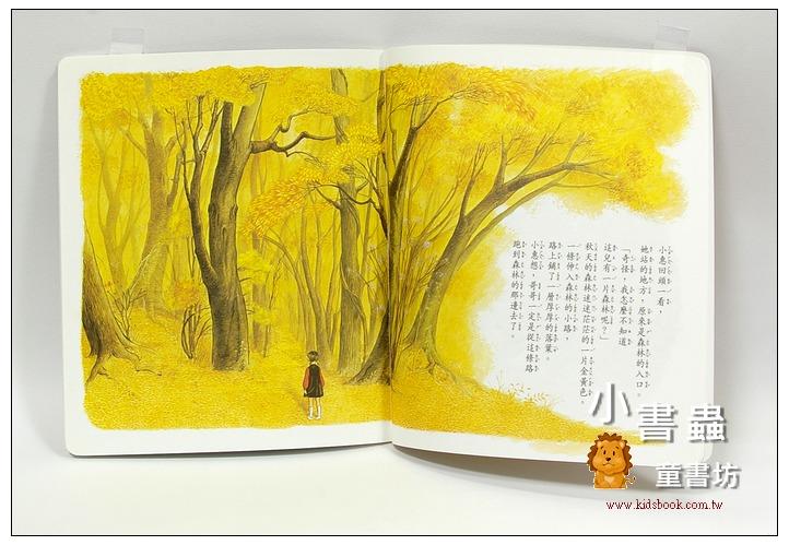 內頁放大:森林裡的迷藏王 (平裝本)(絕版書 )<親近植物繪本>