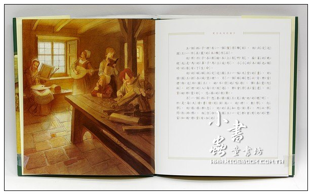 內頁放大:愛你本來的樣子(79折)(勇敢做自己書展)