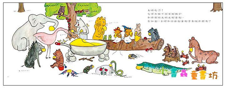 內頁放大:古利和古拉(中文版)(79折)