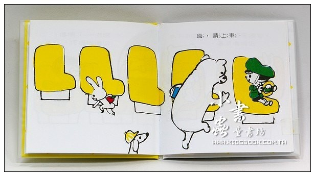 內頁放大:這是公車(79折)