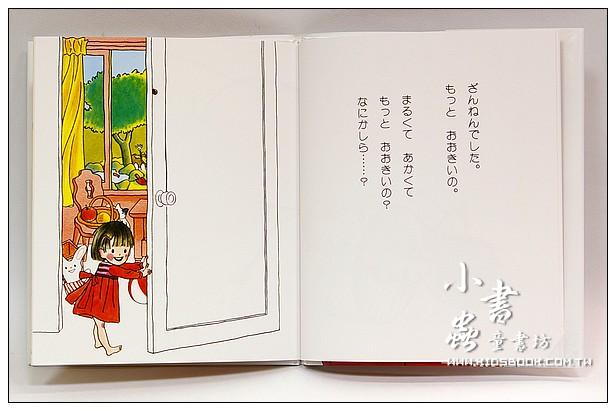 內頁放大:媽媽,妳猜猜看是誰嘛?:林明子繪本(日文)(附中文翻譯)