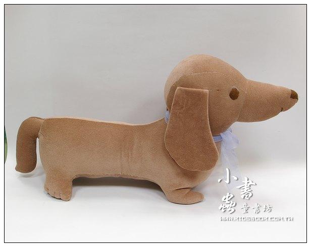 內頁放大:手工綿柔大布偶:臘腸狗 (台灣製造)(大)