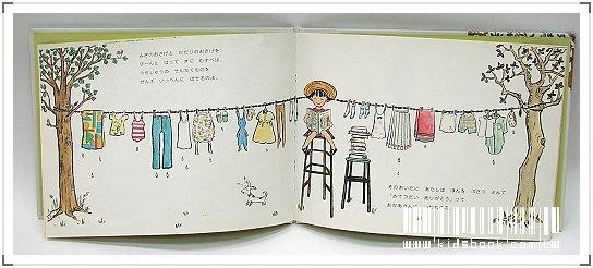 內頁放大:小真的長頭髮(日文版,附中文翻譯)