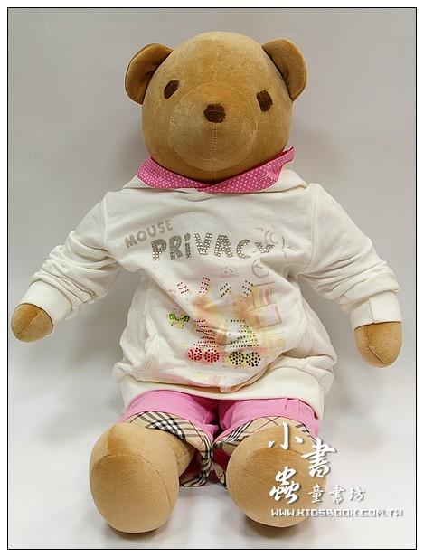 內頁放大:手工綿柔學習大布偶:可愛大大熊(深咖啡色)(台灣製造)