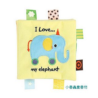 布書:I Love my elephant(我愛我的大象)85折