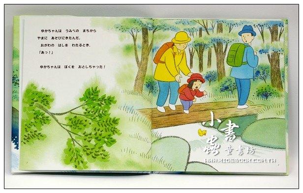 內頁放大:黃色小鴨的河川冒險之旅:間瀨直方繪本(日文) (附中文翻譯)