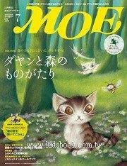 MOE 日文雜誌 2010年7月號