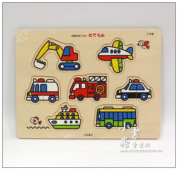內頁放大:寶寶木頭拼圖:交通工具(日本製)(樣品出清)現貨:1
